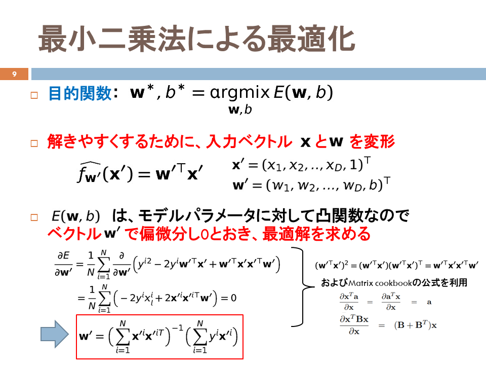 f:id:hirotaka_hachiya:20171206220250p:plain