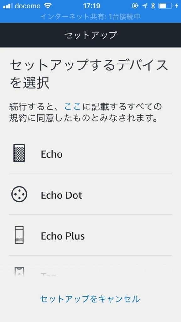 f:id:hirotaka_hachiya:20180221172241j:plain:w150