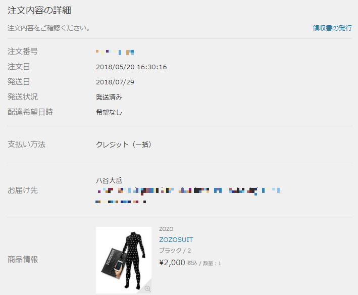 f:id:hirotaka_hachiya:20180730171158p:plain