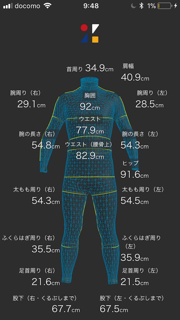 f:id:hirotaka_hachiya:20180801100721p:image