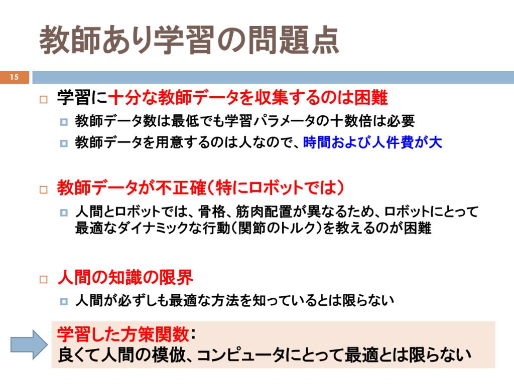 f:id:hirotaka_hachiya:20181125223823p:plain