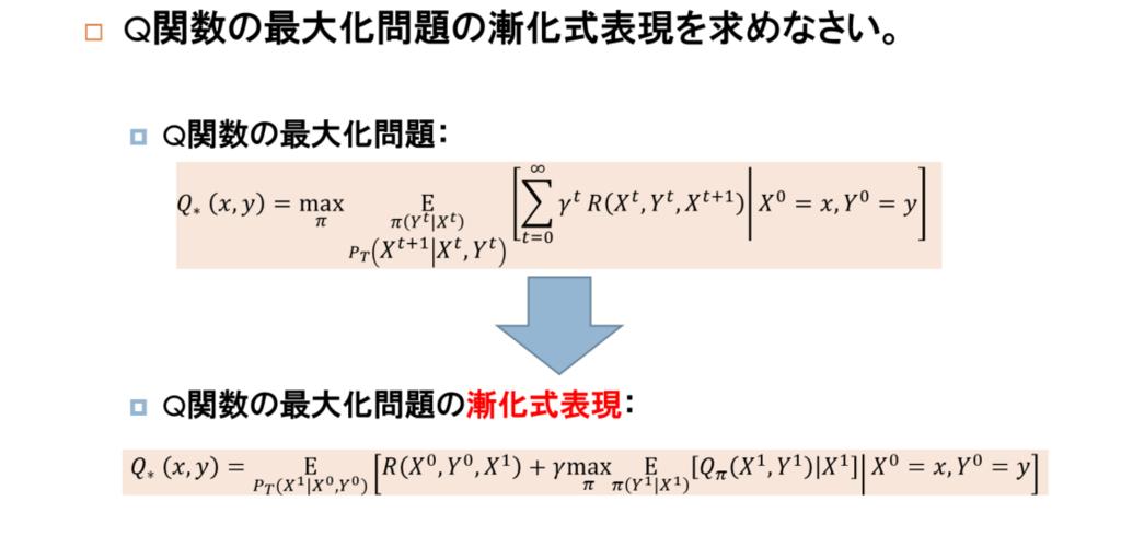 f:id:hirotaka_hachiya:20181126144513p:plain