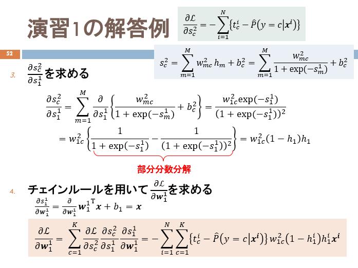 f:id:hirotaka_hachiya:20181129141657p:plain