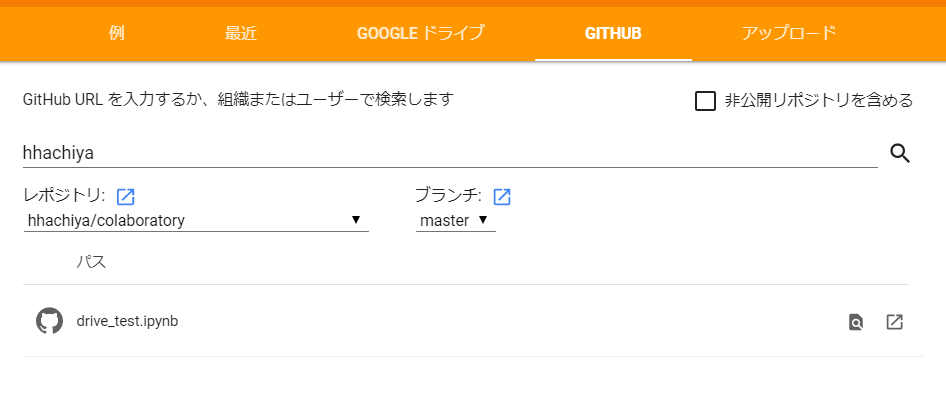 f:id:hirotaka_hachiya:20190610000411p:plain
