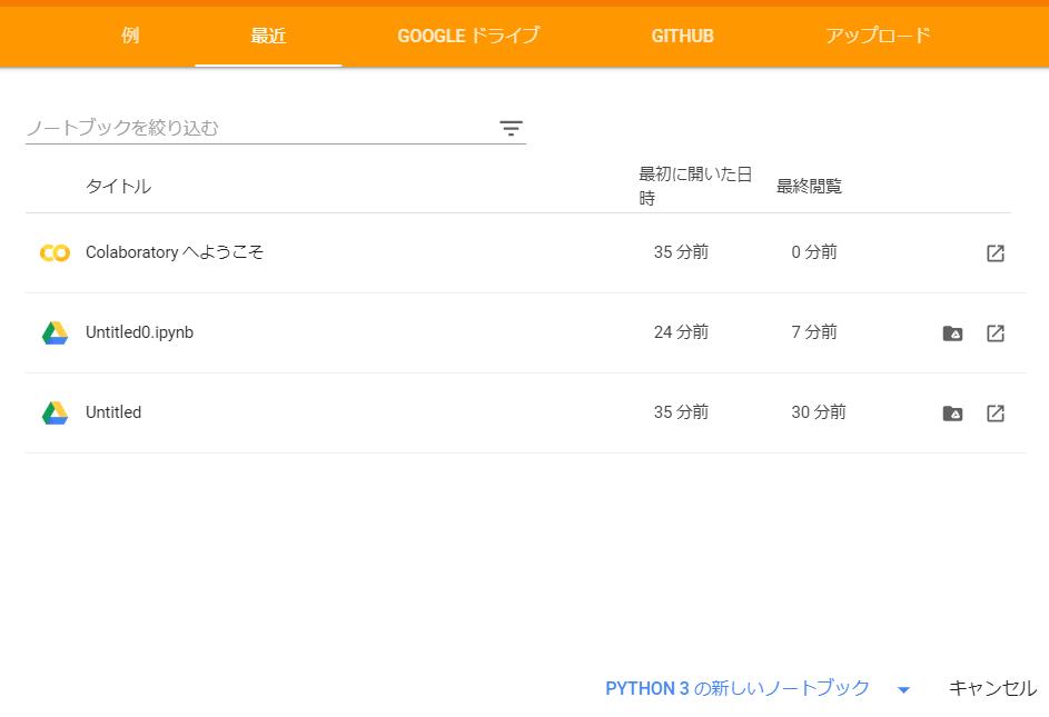 f:id:hirotaka_hachiya:20190814145657p:plain