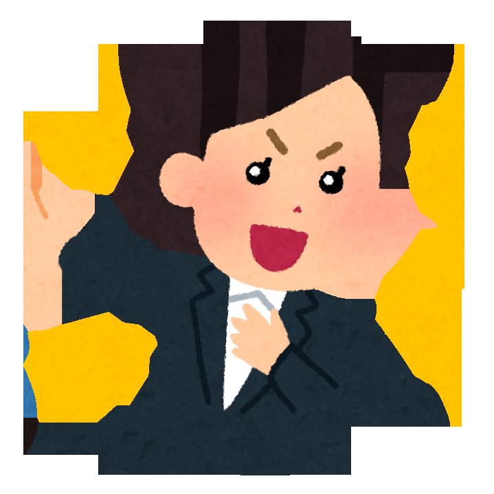 f:id:hirotaka_s:20170525225915p:plain