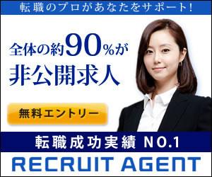 f:id:hirotaka_s:20171005235952j:plain