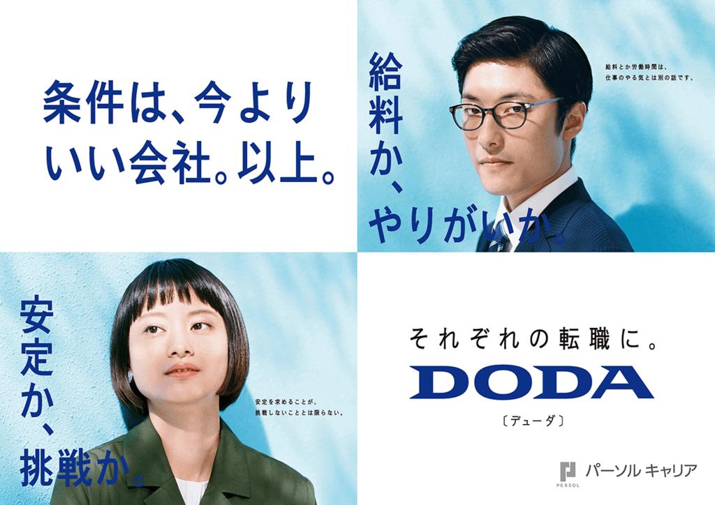 f:id:hirotaka_s:20171006000452p:plain