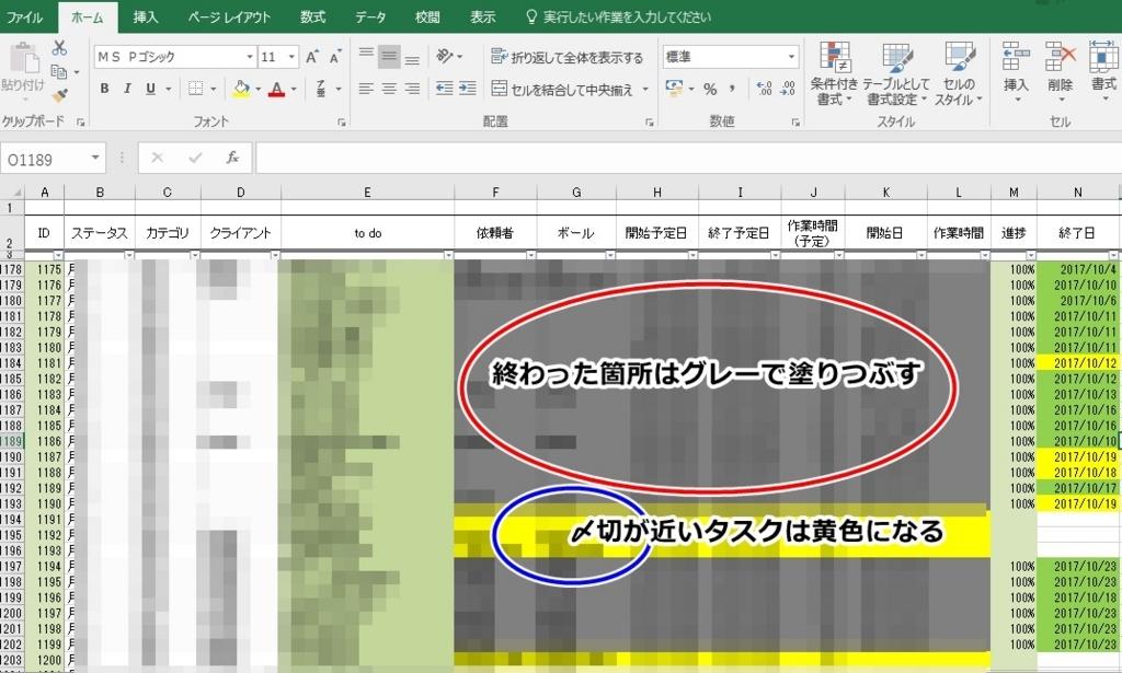 f:id:hirotaka_s:20171023235817j:plain