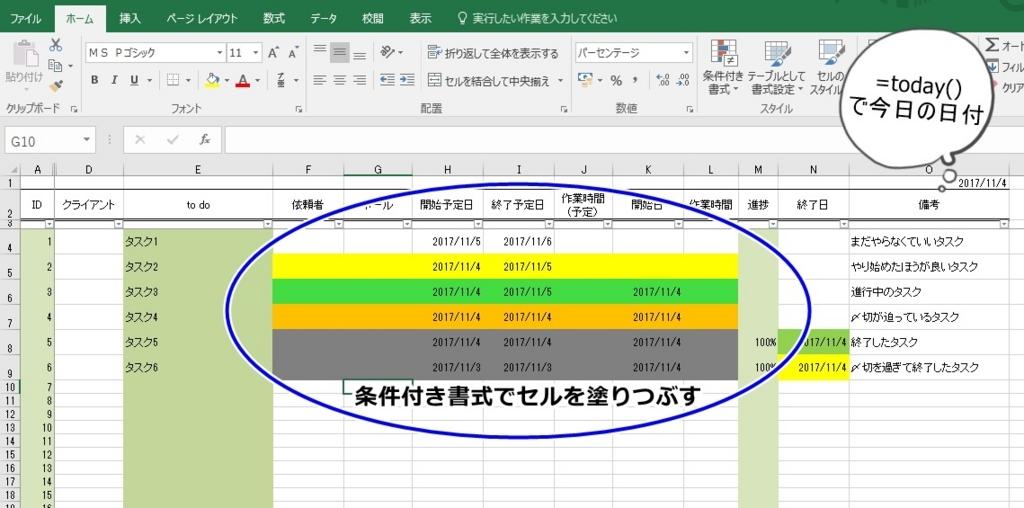 f:id:hirotaka_s:20171105232325j:plain