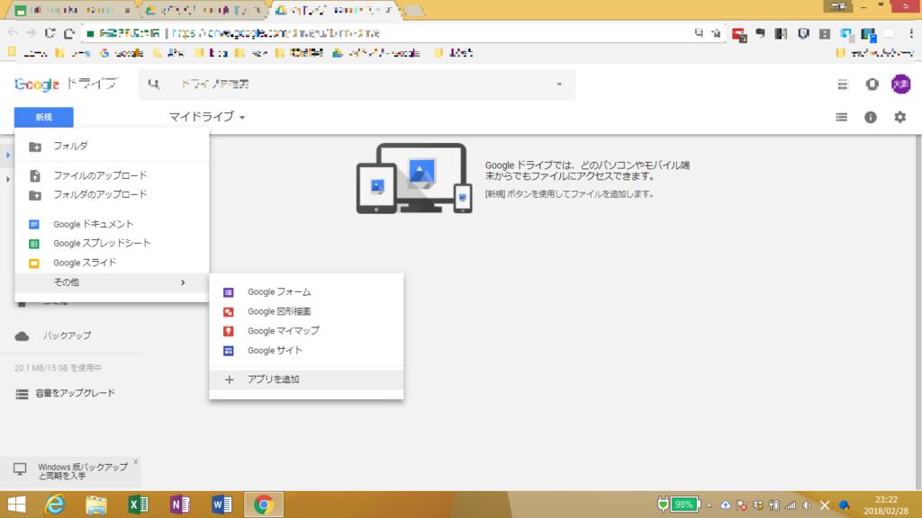 f:id:hirotaka_s:20180301002123p:plain