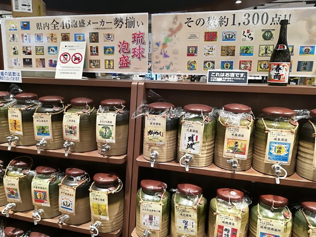 f:id:hirotaka_s:20180319230330j:plain