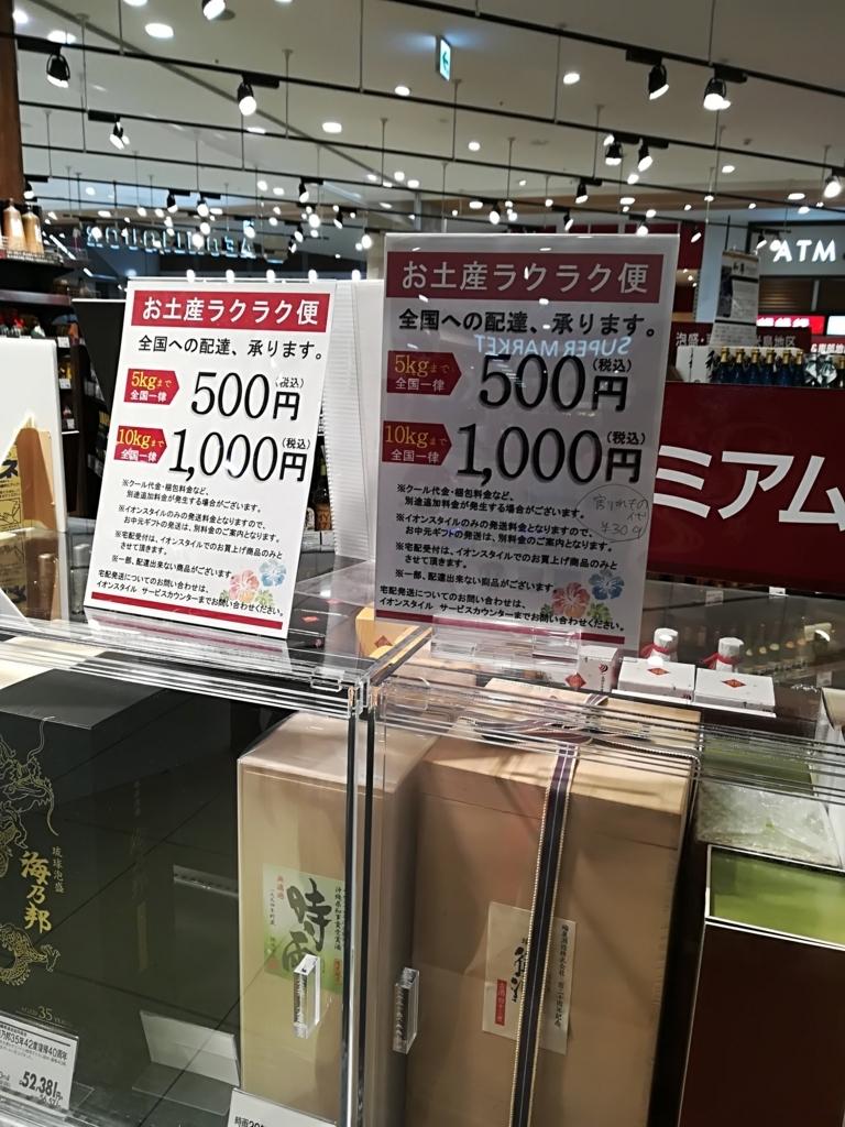 f:id:hirotaka_s:20180319230331j:plain