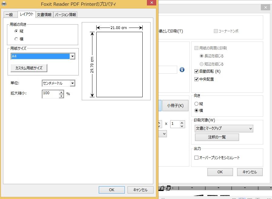 f:id:hirotaka_s:20181024225223j:plain