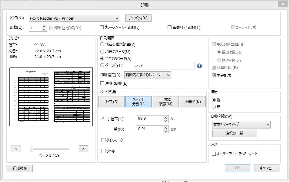 f:id:hirotaka_s:20181024225225j:plain