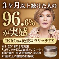 f:id:hirotakayayanagi:20200613222014j:plain