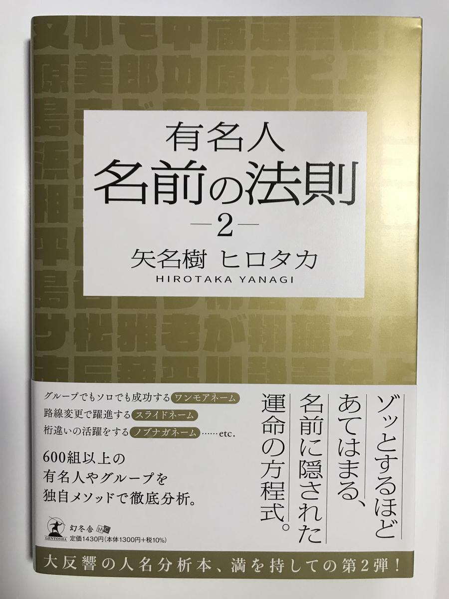 f:id:hirotakayayanagi:20211015235917j:plain