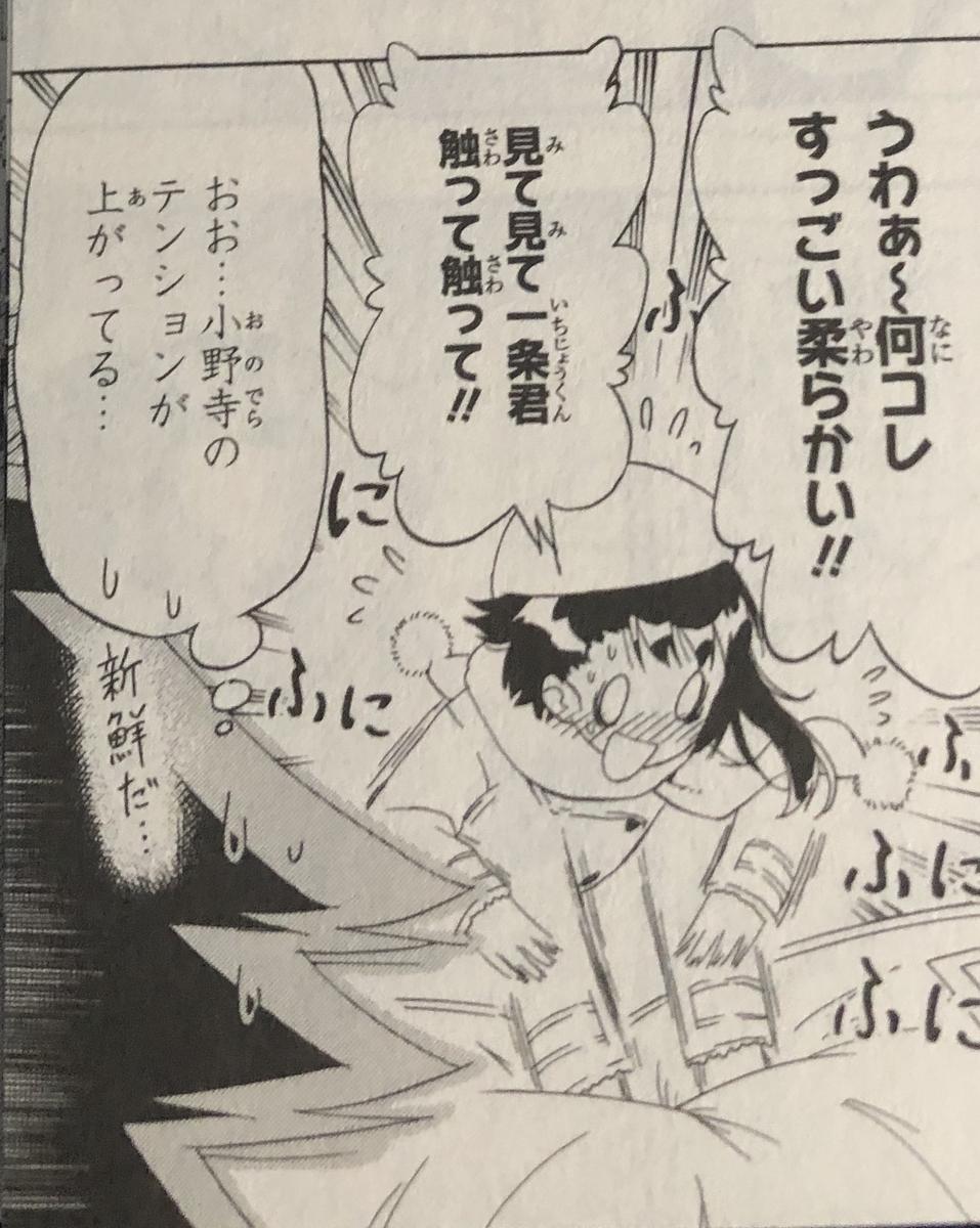 f:id:hirotaki:20190616165653j:plain