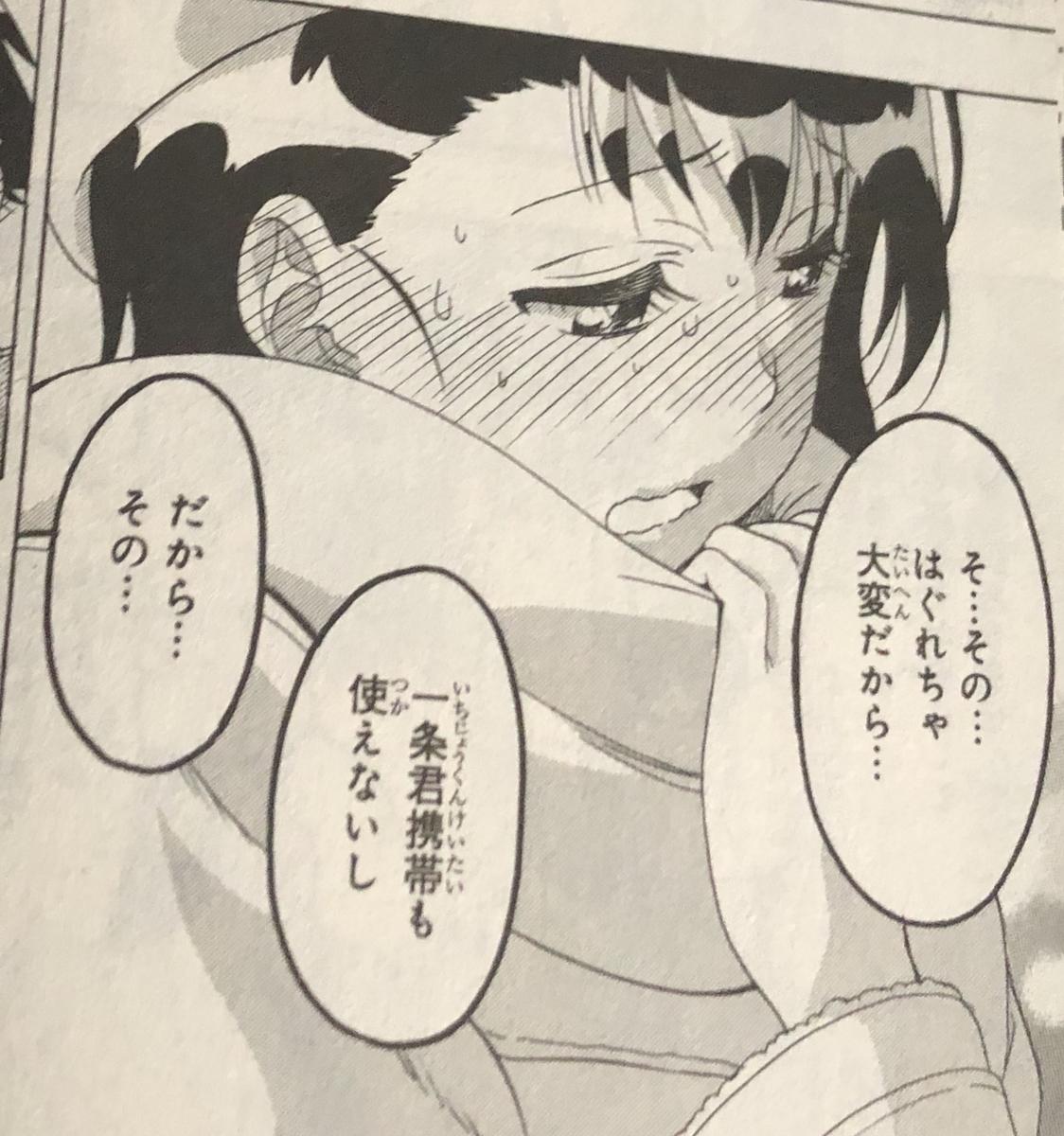 f:id:hirotaki:20190616165827j:plain