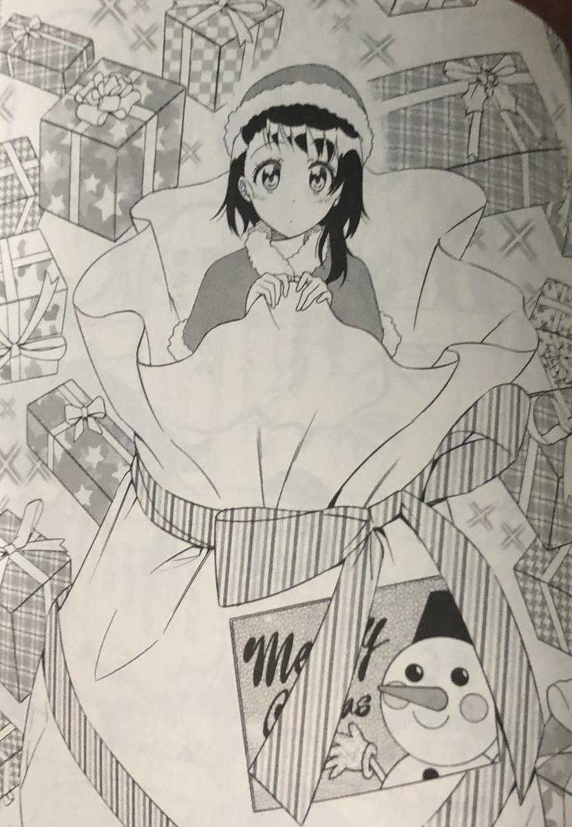 f:id:hirotaki:20190616171732j:plain