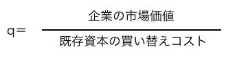 f:id:hirotano:20170513141545p:plain