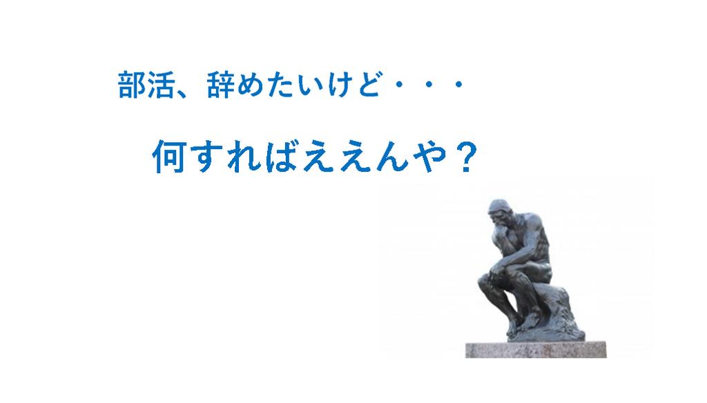 f:id:hirotarooo:20181204230753p:plain