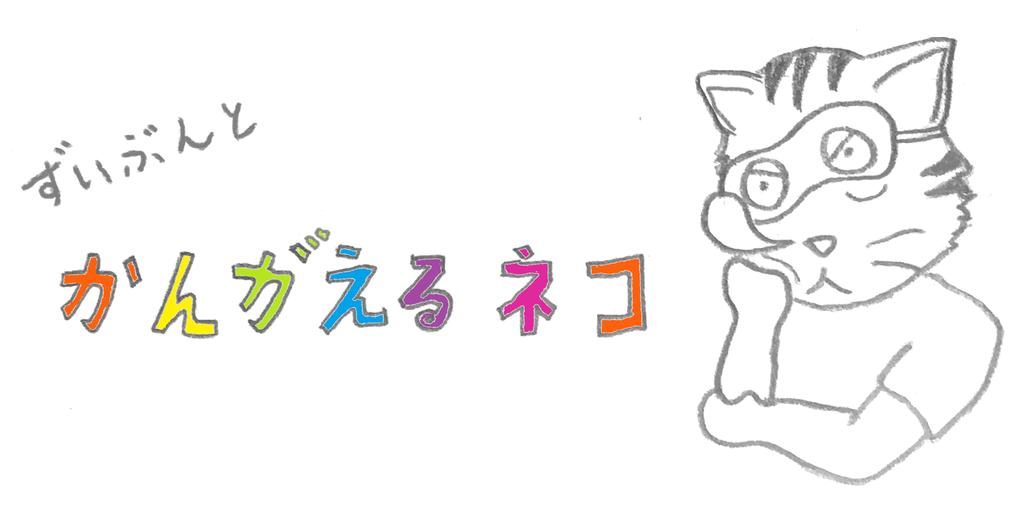 f:id:hirotarooo:20190110230259p:plain