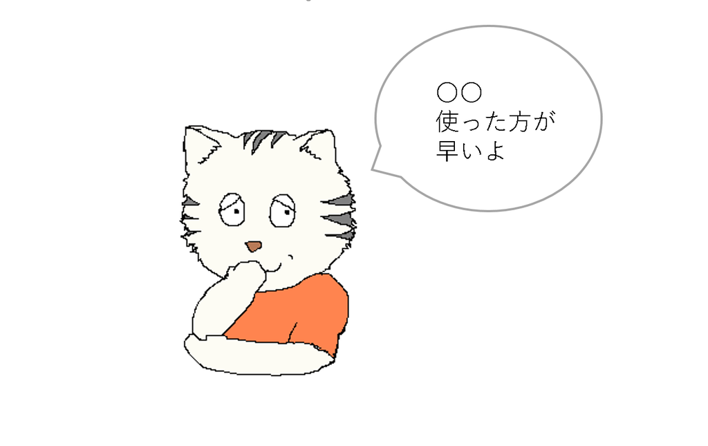 f:id:hirotarooo:20190301124202p:plain