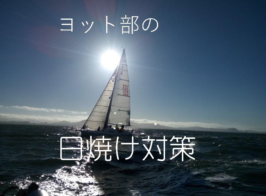 f:id:hirotarooo:20190613181931j:plain
