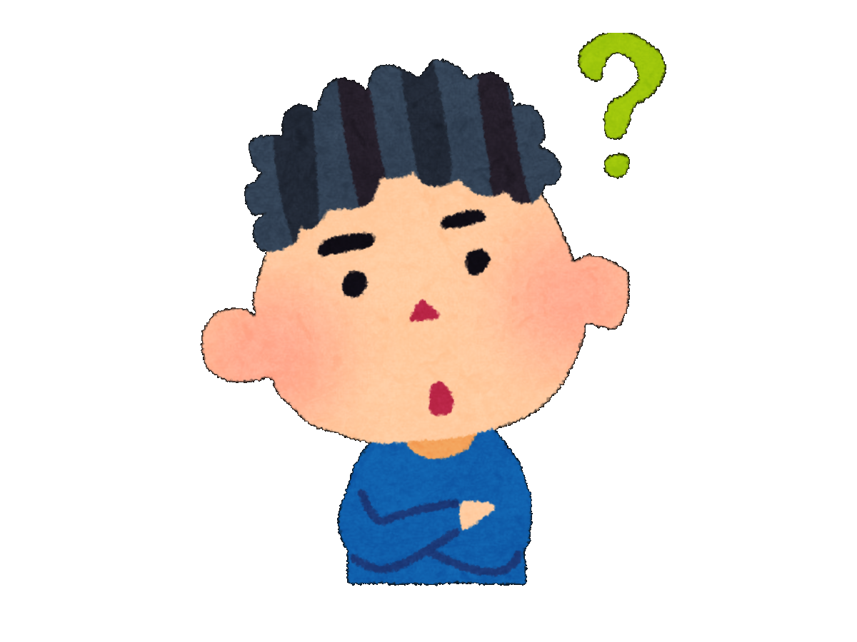 f:id:hirotarooo:20200114131136p:plain