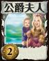f:id:hirotashi-domi:20120303223511j:image