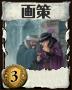 f:id:hirotashi-domi:20120303223640j:image