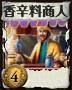 f:id:hirotashi-domi:20120303223840j:image