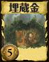 f:id:hirotashi-domi:20120303224214j:image