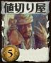 f:id:hirotashi-domi:20120303224336j:image