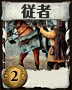 f:id:hirotashi-domi:20121123083823p:image