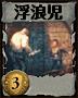 f:id:hirotashi-domi:20121123084034p:image