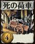 f:id:hirotashi-domi:20121123084256p:image
