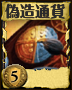 f:id:hirotashi-domi:20121123084455p:image
