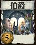 f:id:hirotashi-domi:20121123084456p:image