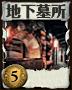 f:id:hirotashi-domi:20121123084457p:image