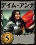 f:id:hirotashi-domi:20121123084623p:image