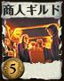 f:id:hirotashi-domi:20140704233129p:image