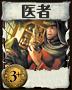 f:id:hirotashi-domi:20140705003855p:image
