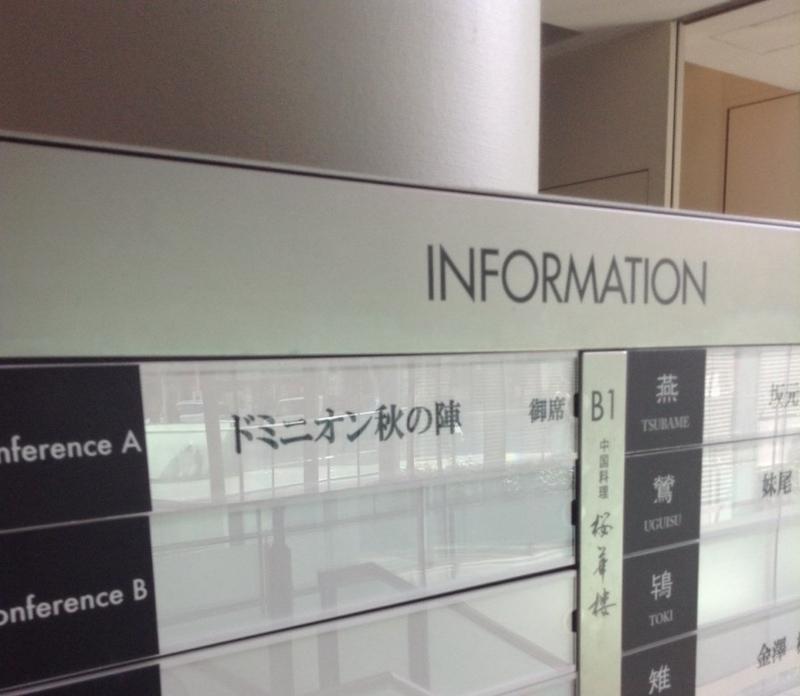 f:id:hirotashi-domi:20171008235508j:image:w360