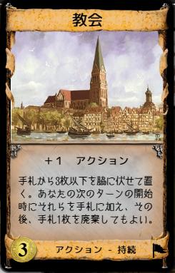 f:id:hirotashi-domi:20190802012438p:plain