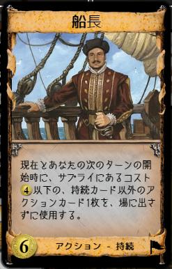 f:id:hirotashi-domi:20190802012933p:plain