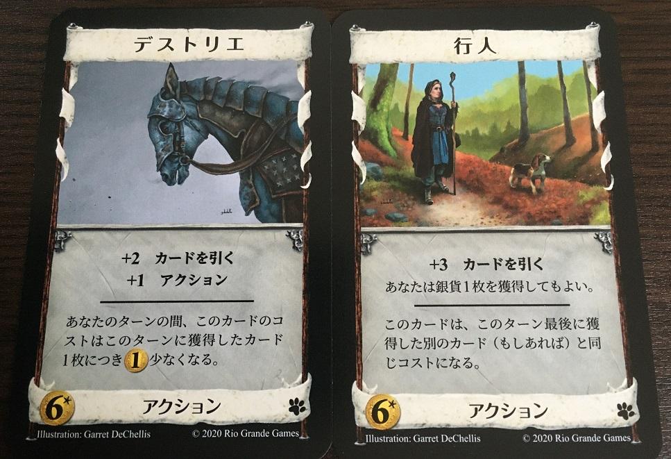 f:id:hirotashi-domi:20200521090909j:plain