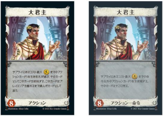 f:id:hirotashi-domi:20210706075045p:plain