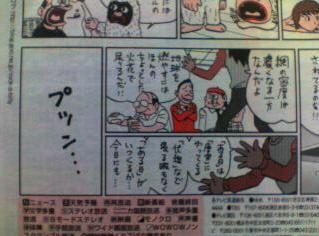 f:id:hirotashi:20110515152653j:image